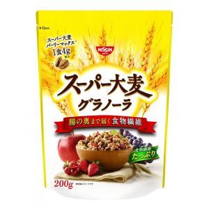 送料無料 日清シスコ スーパー大麦 グラノーラ 200G×8個 willmall