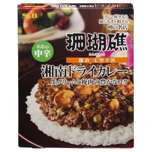 エスビー食品 噂の名店 湘南ドライカレー お店の中辛 150g×5個