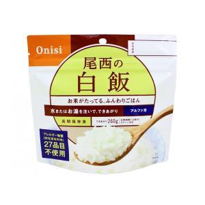 5年保存可能で水でも作れるため非常食として最適です。 国産のうるち米だけを使用しています。お米が立っ...