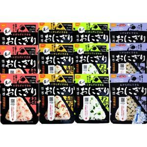 非常食 5年保存 送料無料(北海道、沖縄除く)尾西食品 アルファ米 携帯おにぎり12食セット(さけ、わかめ、こんぶ、五目おこわ 各3個)|ウィルモール paypayモール店