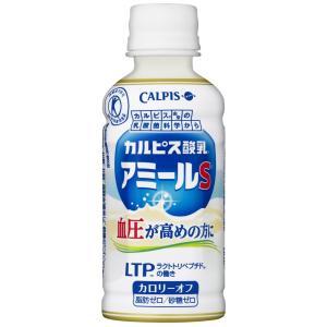 送料無料 カルピス酸乳/アミールS 特定保健用食品  200ML PET×48本 1本あたり125円|willmall