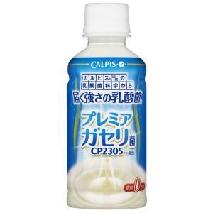 送料無料 カルピス 届く強さの乳酸菌 プレミアガセリ菌CP2305配合 200ML PET×24本 1本あたり128円|willmall