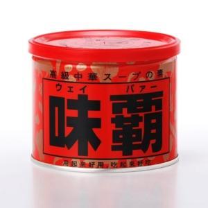 味覇(ウェイパー) 缶 500g|willmall