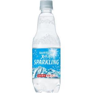 送料無料 炭酸水 サントリー 南アルプス 天然水 スパークリング 500ml PET×24本(1ケース)