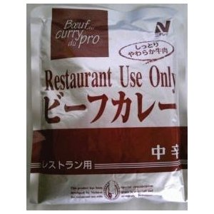 ニチレイ レストランユースビーフカレー(中辛) 1ケース(200G×30袋)|willmall|02