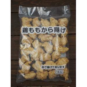 業務用 大容量 鶏の唐揚げ(からあげ・から揚げ・カラアゲ)1KG|willmall