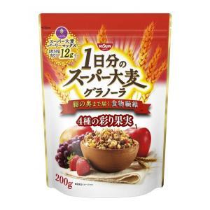 日清シスコ 1日分のスーパー大麦グラノーラ 4種の彩り果実 200G|willmall