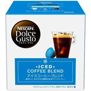 香ばしく、さわやかな酸味のある、研ぎ澄まされた大人のアイスコーヒー。 牛乳でカフェラテも。 焙煎・挽...