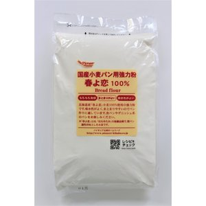 国産小麦パン用強力粉 春よ恋100% 1.5kg パイオニア企画