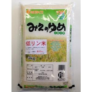 送料無料 三重県産  低リン米 みえのゆめ10kg(5kg×2本)|willmall