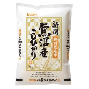 送料無料 平成28年産 特別栽培米 特Aランク 新潟県魚沼産コシヒカリ10kg(5kg×2本)|willmall