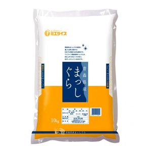 送料無料 お米10kg  平成28年産 青森県産 まっしぐら 10kg|willmall