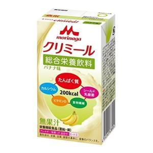 送料無料 森永乳業 エンジョイクリミール バナナ味 125ml×24個|willmall