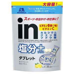 熱中症対策 森永製菓 inタブレット塩分プラス 500g