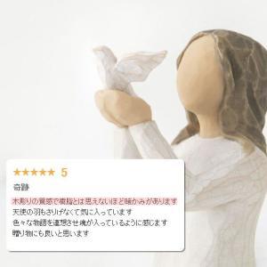 おしゃれな置物 フィギュア 人形 インテリア雑貨 ウィローツリー彫像 静かな努力 高さ19cm Willow Tree|willowtree|08