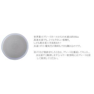 オムコ東日本 シャワーヘッド AMANE ホワイト|willy-willy-zakka