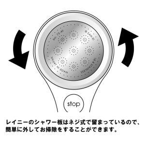 SANEI シャワーヘッド 節水 ストップ レイニー シャワー穴0.3mm 肌触り・浴びごこちやわらか グリーン PS303-80XA-LG|willy-willy-zakka