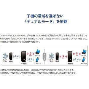 I-O DATA Wi-Fi 無線LAN ルータ 中継機 Nintendo Switch 動作確認済...