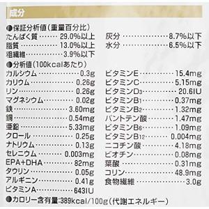 ロイヤルカナン 療法食 消化器サポート可溶性繊維 ドライ 猫用 2kg|willy-willy-zakka