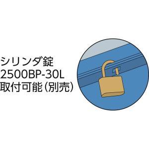 TRUSCO(トラスコ) 2段工具箱 350X160X215 ブルー ST-350-B|willy-willy-zakka
