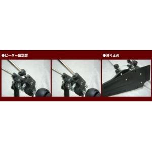 DW キックペダル(ツインペダル・シングルチェーン)DW-2002