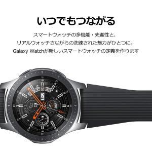 Galaxy Watch 46mm シルバーGalaxy純正 国内正規品 Samsung スマートウ...