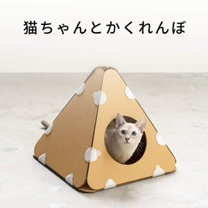 pidan? キャットタワー ダンボール ミニ 猫ボックスハウス 猫おもちゃトンネル 組み合わせが自...