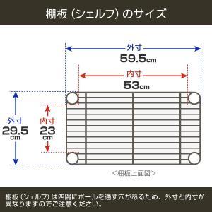 ルミナス ブラックニッケルシリーズ ポール径19mm ブックシェルフ 5段 幅59.5×奥行29.5...