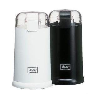 Melitta(メリタ) 電動 コーヒーミル ブラック ECG62-1B|willy-willy-zakka