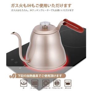 SULIVES ドリップポット コーヒーケトル やかんコーヒー ティーポット 温度計付き ステンレス...