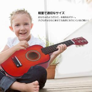 子供用 おもちゃ ギター 初心者モデル21インチ ミニギター 楽器 知育玩具 写真 撮影用 ギフト????(レッドブラウン)|willy-willy-zakka