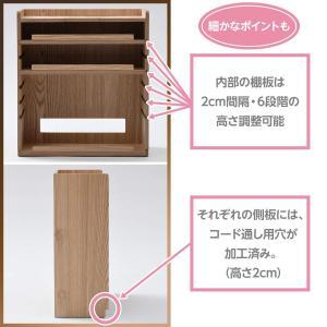 山善(YAMAZEN) ケーブルボックス ナチュラル(タモ材) 幅35 完成品 天然木(タモ材)使用...