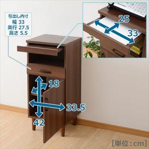 山善(YAMAZEN) ファックス台 (幅40) ウォルナット調 RMB-9040F(WL)