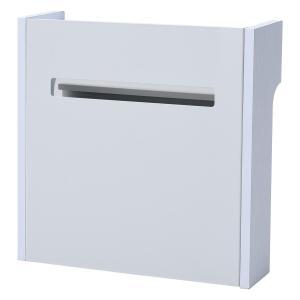 山善(YAMAZEN) 収納ケース・ボックス ホワイト 40.5×13.5×40cm RCB-L(W...