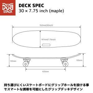 DUB STACK(ダブスタック) グリップデッキクルージングスケートボード DSB-16 シューズ...