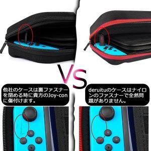 Nintendo Switch対応 Nintendo Switch専用の保護ケース, 任天堂スイッチ...