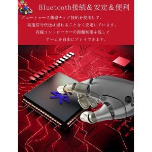 最新版NFC機能とジャイロセンサー搭載Bluetooth スイッチ コントローラー Coomatec...