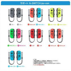 Joy-Con & Switch Pro コントローラー 充電スタンド 充電指示ランプ US...