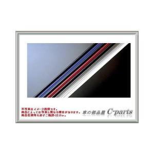 TOYOTA(トヨタ) 純正部品 ハリアー ZSU60W ZSU65W AVU65W ドアエッジプロテクター 樹脂製・2本入 レッドマイカメ|willy-willy-zakka