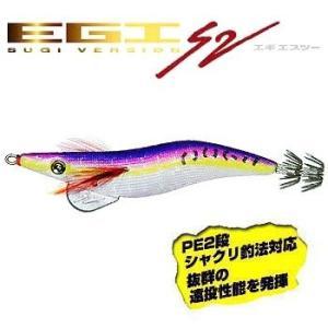 ユニチカ(UNITIKA) ルアー エギ エギエスツー 3.5D パープル/ピンク グラ シルバー