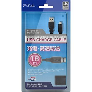 PlayStationオフィシャルライセンス商品PS4専用ワイヤレスコントローラ充電ケーブル『USB CHARGE CABLE』for Pl|willy-willy-zakka