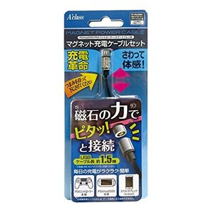 PSVita2000/PS4コントローラー/スマートフォン用マグネット充電ケーブルセットMAGNET POWER CABLE|willy-willy-zakka