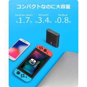 Anker PowerCore 13400 Nintendo Switch Edition (Power Delivery対応 Ninten|willy-willy-zakka