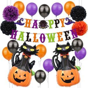 風船 ハロウィン 飾り付け バルーン 飾り ペーパーポンポン 豪華 Happy Hallowen ガーランド 黒猫 かぼちゃ バルーン ハロ willy-willy-zakka