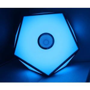 Horevo LEDシーリングライト(リモコン)Bluetoothスピーカー照明、PSE認証、24W五辺形、6畳、RGB調光調色、昼光色30 willy-willy-zakka