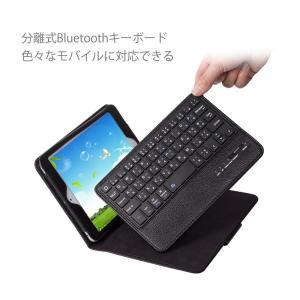 Ewin? iPad mini4/mini3/mini2/mini retina ケース 日本語配列...