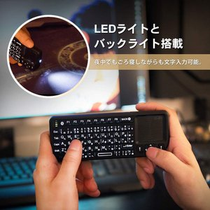 Ewin bluetooth キーボード 日本語JIS配列 タッチパッド搭載 バックライト付き 応急...