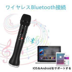 XIAOKOA Bluetooth カラオケ機器 高音質 カラオケマイク ポータブルスピーカー歌う/音楽再生/伴奏機能/TFカード 録音 多