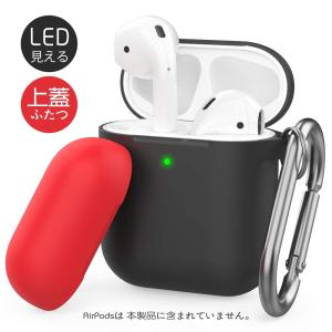 AhaStyle ツートンカラー AirPods ケース AirPods第2世代と第1世代に適用 (...