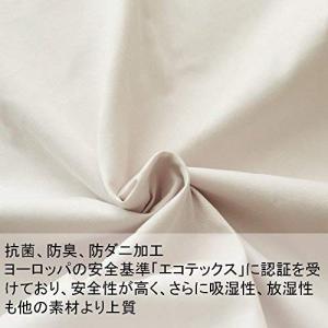 ネヤス 枕カバー 高級棉100% 全サイズピローケース ホテル品質 10色選べる サテン織 300本...